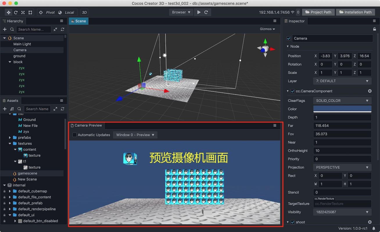 Cocos Creator 3D 打砖块图文教程(一)